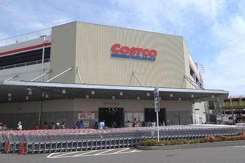 コストコ新三郷倉庫店