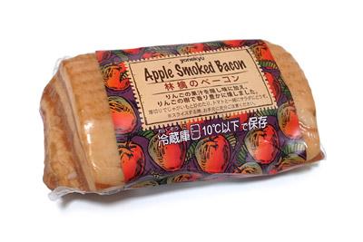 Apple smoked bacon