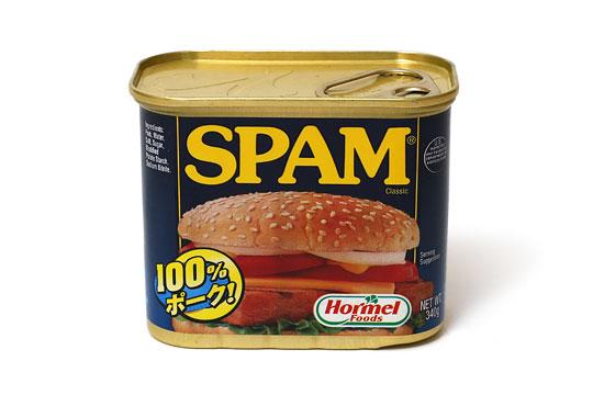 スパム 1缶