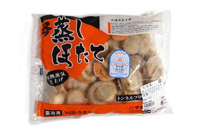 冷凍ボイルホタテ(蒸しほたて)