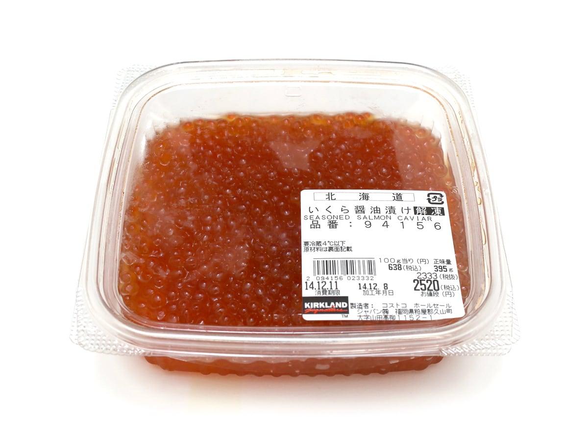 北海道産 いくら醤油漬け 解凍