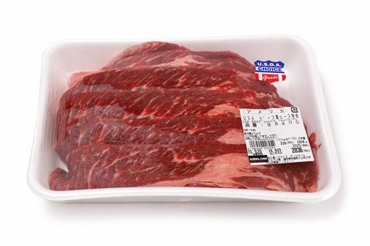 USAビーフ 肩ロース焼肉用