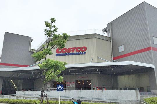 コストコ神戸倉庫店(兵庫)