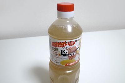塩ダレ クレイジーソルト味