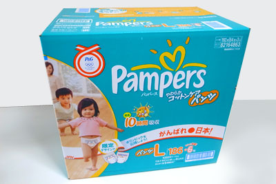 Pampers01