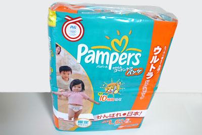 赤ちゃんのおむつ パンパース2