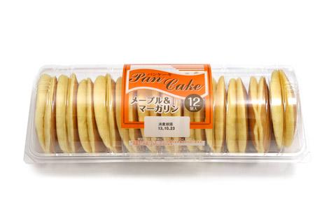 Kimuraya pancake01