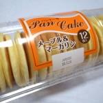 木村屋のパンケーキ