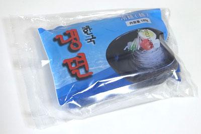 韓国冷麺一人前