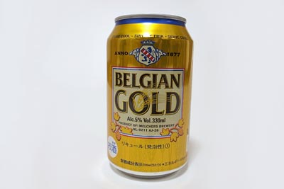 ベルジャンゴールド1缶