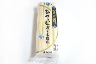 石丸製麺 ひやむぎ