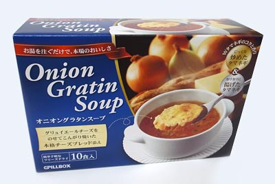 PILLBOX オニオングラタンスープ