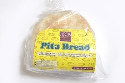 ピタポケットパン