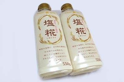 ひかり味噌 塩糀(しおこうじ)
