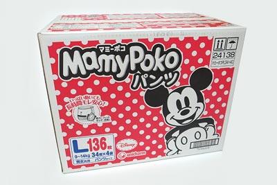 マミーポコパンツ 箱