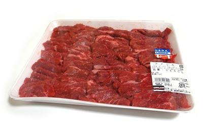 USAビーフ フラップミート焼肉用