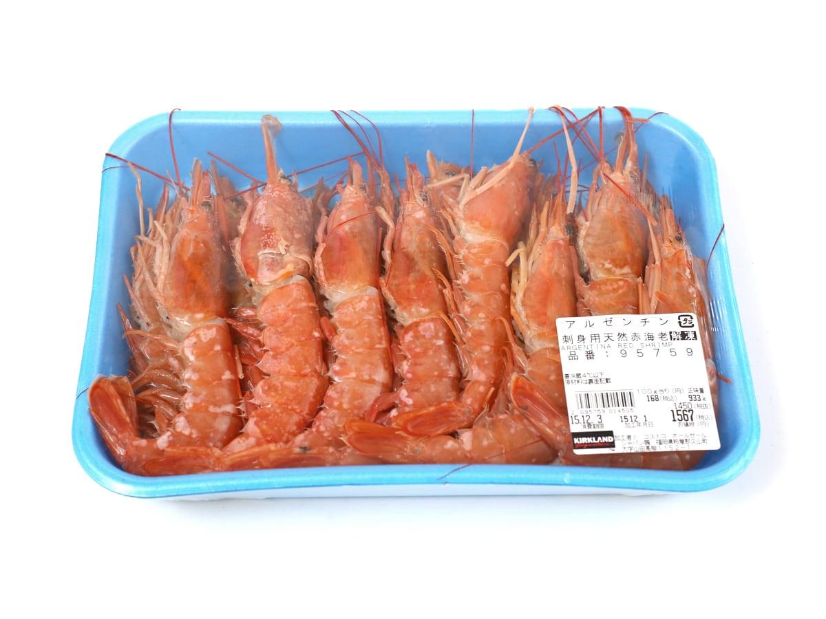 アルゼンチン産 刺身用天然赤海老