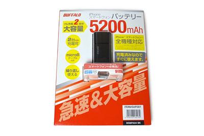 バッファロー iPhoneスマートフォン バッテリー