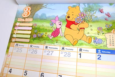 2013年 ディズニーファミリーカレンダー アップ