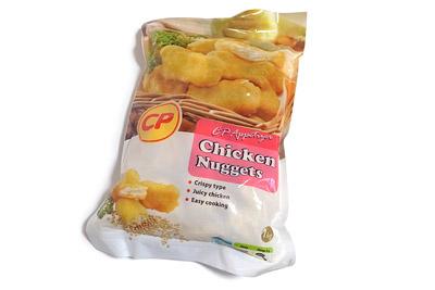 Chicken nuggets01
