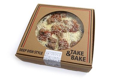 ディープディッシュピザ ミートコンボ