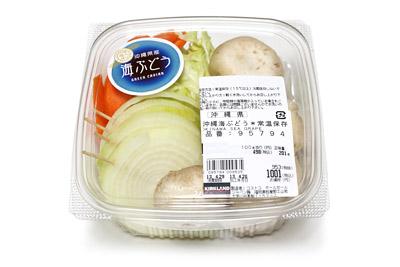 デリカの容器をバーベキューに再利用(野菜)