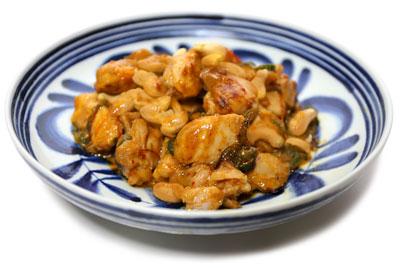 鶏肉カシューナッツ炒め 盛り付け
