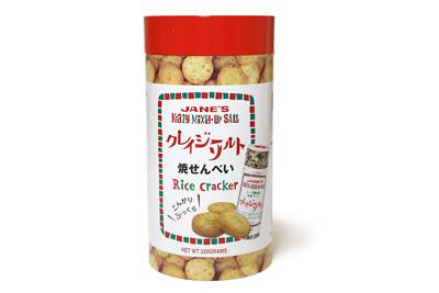 Krazysalt ricecracker01