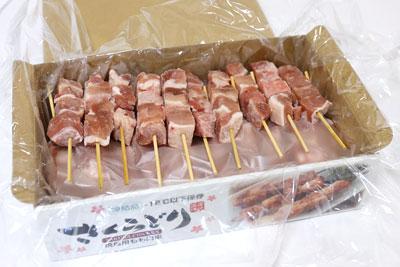 さくらどり 焼鳥用もも肉串 開封