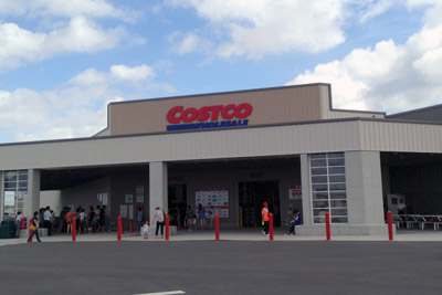 Costco chubuairport