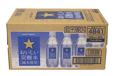 おいしい炭酸水[純水使用]24本入り
