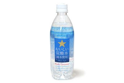 おいしい炭酸水[純水使用]1本