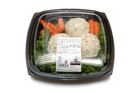 Rotisserie chicken salad01