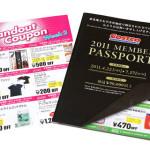 coupon2011