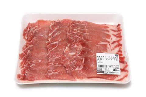 国産豚肉ロース うすぎり