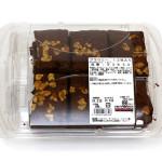 brownies12ct01