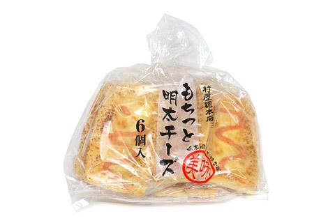 木村屋總本店 もちっと明太チーズ