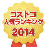 ranking2014