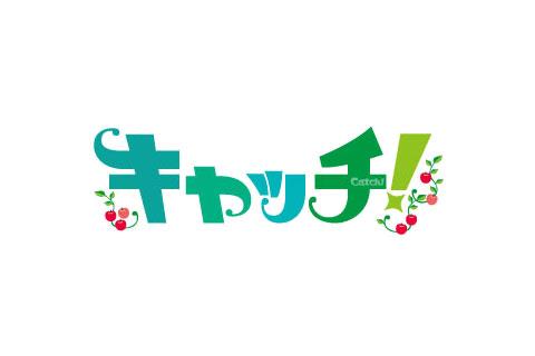 中京テレビ キャッチ!