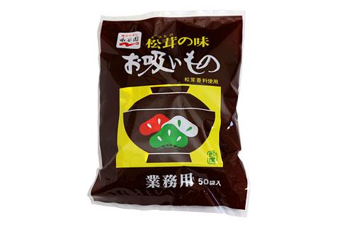 永谷園 松茸の味お吸いもの 業務用