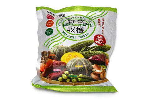 野菜収穫 ベジタブルチップス
