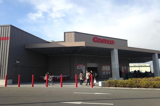 コストコ和泉倉庫店(大阪)