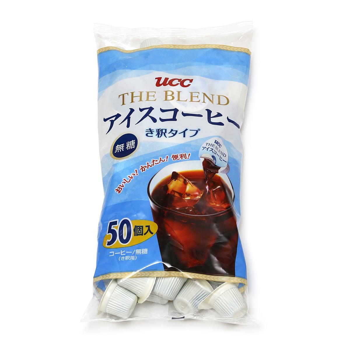 UCCブレンド アイスコーヒー き釈タイプ