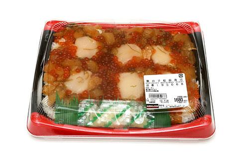 数の子松前寿司