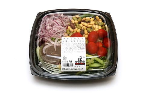 発芽豆サラダ