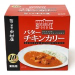butter_chicken_curry01