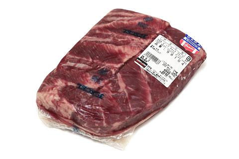 Usa beef chuck flap vp01
