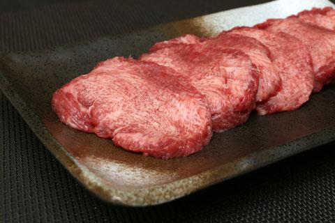 コストコの牛たんの切り分け方 厚切り