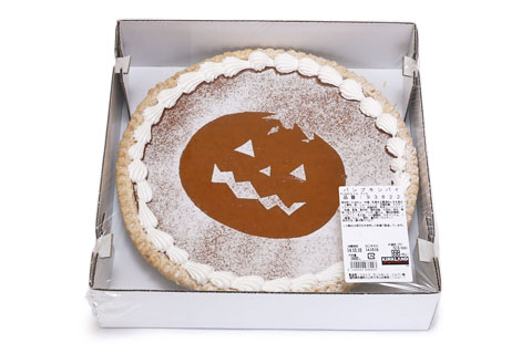 Pumpkin pie01