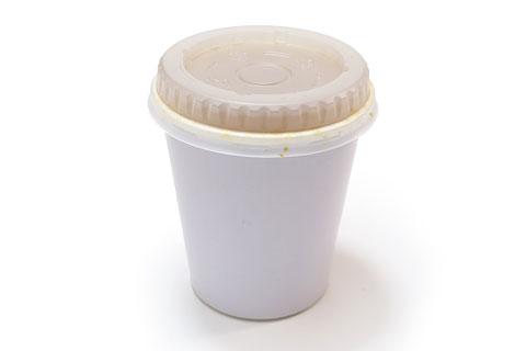 ポテト&ビーンズカレースープ 蓋がされた状態